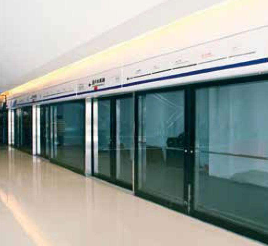 Platform Screen Door