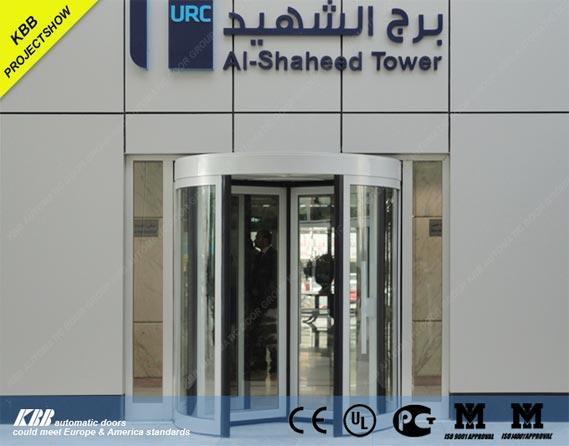 Al-Shaheed Tower