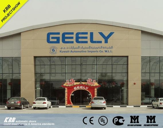 Geely Automobile Dealers Showroom
