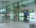 Project of automatic sliding door---Hohhot Baita International Airport
